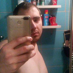 Muž 25 rokov Topoľčany